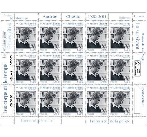 Andree Chedid - International