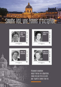 Collector - Simone Veil