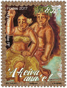 Polynésie Française - Heiva