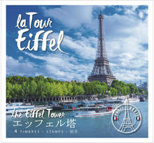 Collector 4 timbres - Tour Eiffel - 2018 - International