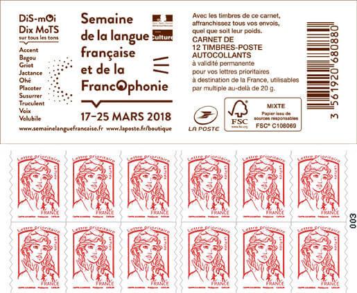 Carnet de 12 timbres Marianne - Rouge - Couverture Semaine de la langue française et de la francophonie