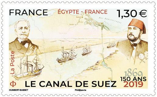 Emission Commune - Egypte France - Le Canal de Suez - 150 ans