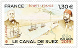 Timbre - Emission Commune - Egypte France - Le Canal de Suez - 150 ans