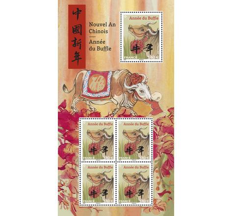 Bloc 5 timbres - Nouvel an chinois - Année du buffle - Lettre Prioritaire Internationale