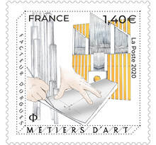Timbre - Métiers d'art - Facteur d'orgues - Lettre Prioritaire - International