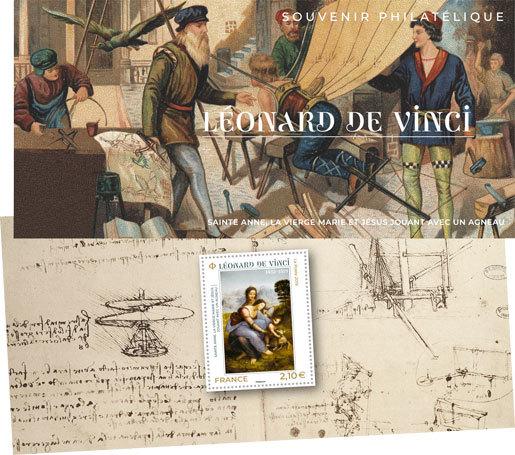 Souvenir - Léonard de Vinci