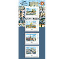 Collector 4 timbres - Toits de Paris - Arc de Triomphe - International