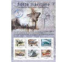 Collector 6 timbres - Navires Marchands d'Aujourd'hui - Lettre verte