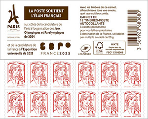 Carnet de 12 timbres Marianne Rouge - Couverture candidatures Paris 2024 et France 2025