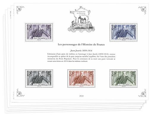 Pochette - Patrimoine de France - 2019