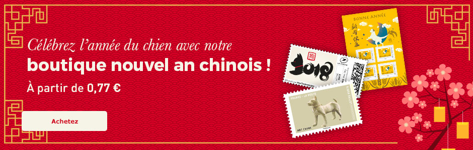 Timbres Nouvel An Chinois