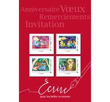 Collector 4 timbres - Guenot - Lettre Verte