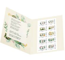 Collector 10 timbres - Mariage - Oui ! - Lettre Verte