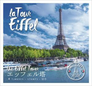 Collector - Tour Eiffel - Validité Monde - 2018