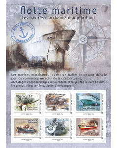 Agrandir l'image : Collector - Navires Marchands d'Aujourd'hui