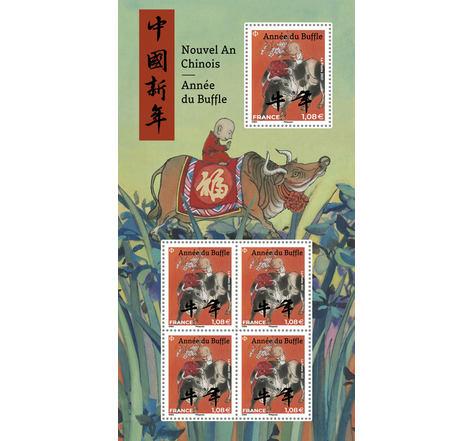 Bloc 5 timbres - Nouvel an chinois - Année du buffle - Lettre verte