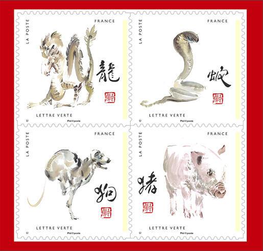 Favori Carnet - Les douze signes astrologiques chinois - 12 timbres  WR46