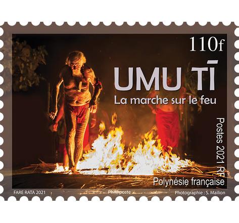 Timbre Polynésie Française - Heiva Umu Ti