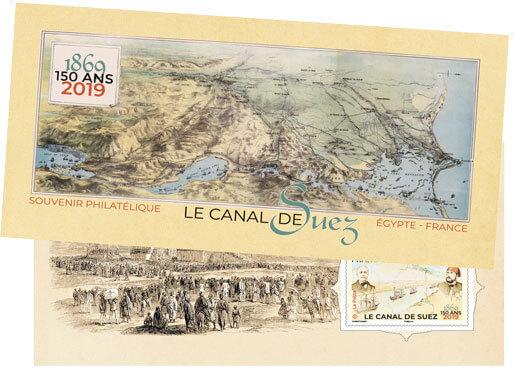 Souvenir - Emission Commune - Egypte France - Le Canal de Suez - 150 ans