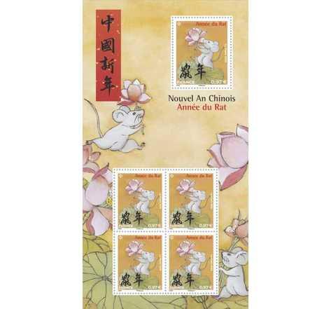 Bloc 5 timbres - Nouvel an chinois - Année du rat - Lotus - Lettre verte