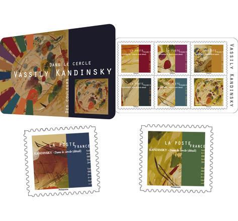Carnet 12 timbres - Kandinsky - Lettre verte