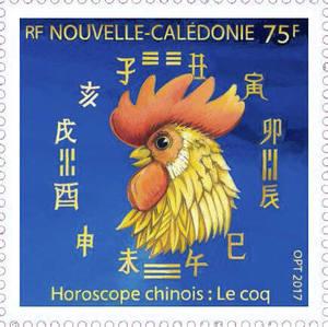 Nouvelle Calédonie - Horoscope chinois - Le coq
