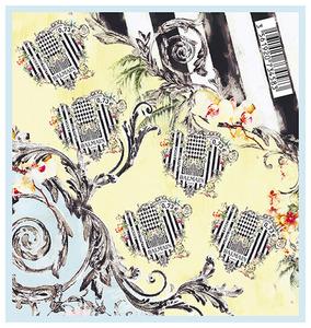 Bloc - Cœur Balmain - 5 timbres gommés