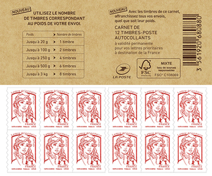 Carnet de 12 timbres Marianne Rouge - Lettre prioritaire