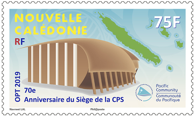 70ème anniversaire de la CPS