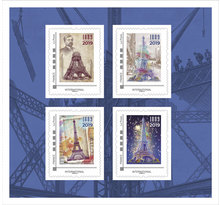 Collector 4 timbres - 130 ans de la Tour Eiffel - International - Lettre Prioritaire