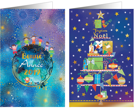 Cartes de Noël UNICEF Collection Art 4