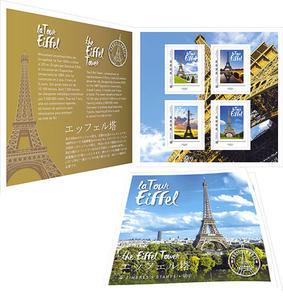 Collector - Tour Eiffel - Validité Monde