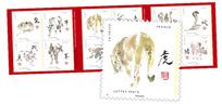 Carnet - Les douze signes astrologiques chinois - 12 timbres autocollants
