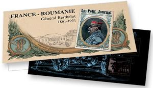 Souvenir - France Roumanie