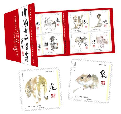 Très Carnet - Les douze signes astrologiques chinois - 12 timbres  NV71