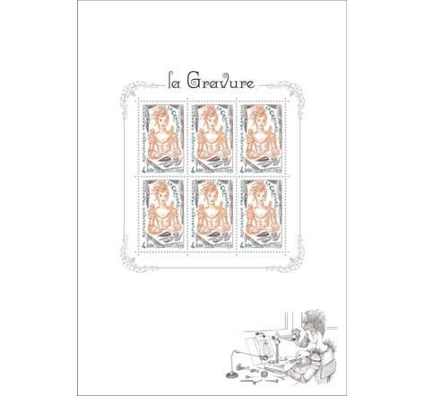 Bloc 6 timbres - Emission Spéciale - La Gravure
