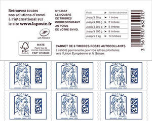 Carnet de 6 timbres Marianne 2017 - Europe