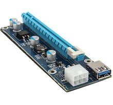 Riser Kolink PCI-Express 1x/16x via USB 3.0