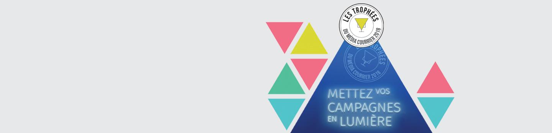 Participez à la 8ème édition des Trophées du Média Courrier
