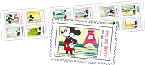 Carnet - Mickey & la France - 12 timbres autocollants