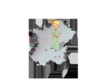 La monnaie de paris nouvelles pi ces le beau voyage du petit prince la poste - Le comptoir du petit marguery paris 13 ...
