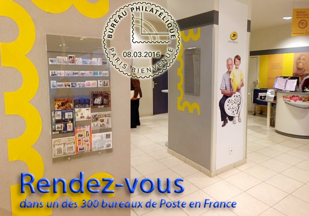 Philat liste collectionneur la poste le nouveau portail du timbre - Localiser bureau de poste ...