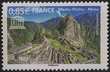 UNESCO, Machu Picchu - Pérou-141 SE